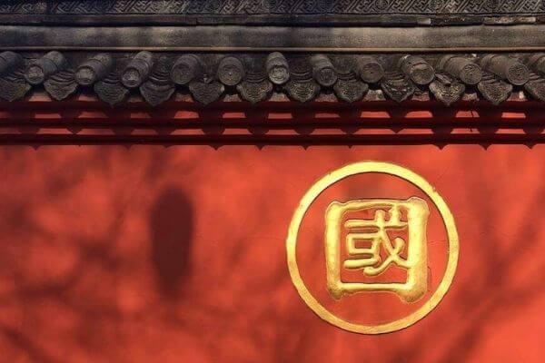 ¿Qué dice la Ley de Procuradores de la República Popular China?